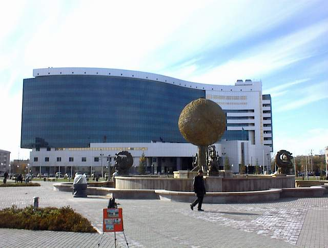 Министерство финансов астана
